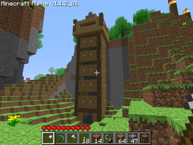 My lookout tower